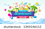 amazing songkran thailand... | Shutterstock .eps vector #1343146112