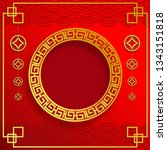 chinese gold pattern and coins... | Shutterstock .eps vector #1343151818
