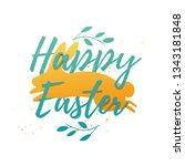 design template banner for... | Shutterstock .eps vector #1343181848