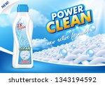 liquid laundry detergent ad... | Shutterstock .eps vector #1343194592