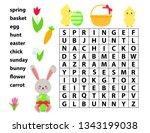 easter educational game for... | Shutterstock .eps vector #1343199038