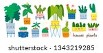 various kawaii home plants with ...   Shutterstock .eps vector #1343219285