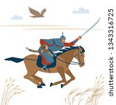 central asian warrior horseman  ... | Shutterstock .eps vector #1343316725