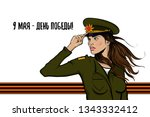 """""""9 may victory day"""" veterans... 