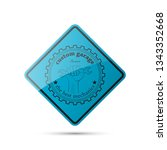 vintage car symbols. car... | Shutterstock . vector #1343352668