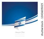 israel flag ribbon new abstract ... | Shutterstock .eps vector #1343605025
