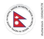 nepal flag vector.nepal... | Shutterstock .eps vector #1343629178