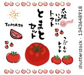 illustration of tomato it is... | Shutterstock .eps vector #1343648918