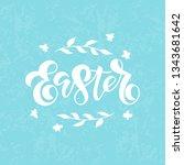 easter modern brush hand...   Shutterstock .eps vector #1343681642