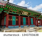 cheongju city  korea september...