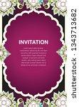 invitation template  background ... | Shutterstock .eps vector #1343713682