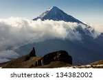 Koryaksky  Volcano On The...