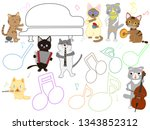 cat concert illustration. cats... | Shutterstock .eps vector #1343852312