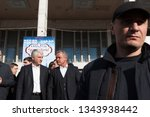 chisinau  moldova january 13 ... | Shutterstock . vector #1343938442