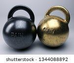 3d  no pain no gain kettlebells | Shutterstock . vector #1344088892