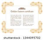 eastern gold vintage horizontal ... | Shutterstock .eps vector #1344095702
