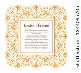 eastern gold vintage square... | Shutterstock .eps vector #1344095705