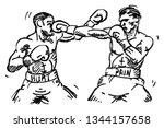 two boxer punching each other.... | Shutterstock .eps vector #1344157658