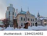 ottawa  canada  february 16 ... | Shutterstock . vector #1344214052
