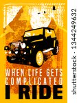 when life gets complicated i... | Shutterstock .eps vector #1344249632