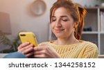 portrait of beautiful young...   Shutterstock . vector #1344258152