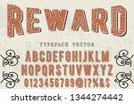 vector illustration font script ...   Shutterstock .eps vector #1344274442