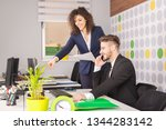 working together on project.... | Shutterstock . vector #1344283142