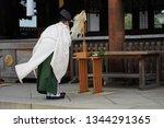 Stock photo kannushi shinto priest 1344291365