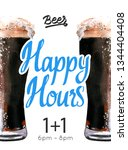 happy hours poster. watercolor... | Shutterstock . vector #1344404408