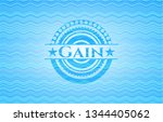 gain water wavec oncept emblem. | Shutterstock .eps vector #1344405062