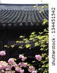 chinese traditional garden | Shutterstock . vector #134451542