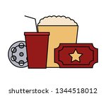 film set objects icon   Shutterstock .eps vector #1344518012