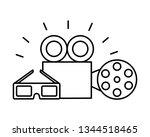 film set objects icon   Shutterstock .eps vector #1344518465