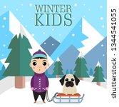 vector illustration of winter... | Shutterstock .eps vector #1344541055