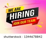 Stock vector hiring recruitment join now design for banner poster megaphone we are hiring lettering with 1344678842