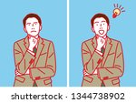 businessman thinking   vector... | Shutterstock .eps vector #1344738902