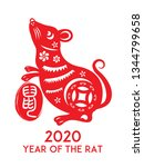year of  the rat  chinese... | Shutterstock .eps vector #1344799658