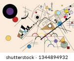 abstract geometric painting.... | Shutterstock .eps vector #1344894932