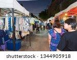 chiang rai  thailand  december  ... | Shutterstock . vector #1344905918