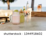 healthy fresh lychee and lemon... | Shutterstock . vector #1344918602