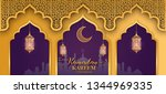 ramadan kareem or eid mubarak... | Shutterstock .eps vector #1344969335