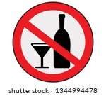 don't drink alcohol | Shutterstock .eps vector #1344994478