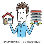 a man holding a house and an... | Shutterstock .eps vector #1345019828