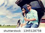 travel  summer vacation  road... | Shutterstock . vector #1345128758