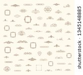 vintage decor elements and... | Shutterstock .eps vector #1345148885