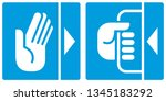 forward or backwards. push or... | Shutterstock .eps vector #1345183292