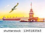maiden tower  kiz kulesi   at... | Shutterstock . vector #1345183565