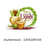 vector illustration. ugadi new... | Shutterstock .eps vector #1345189145