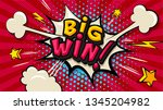 big win  pop art cloud bubble.... | Shutterstock .eps vector #1345204982