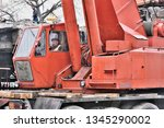 dismantling of the old... | Shutterstock . vector #1345290002